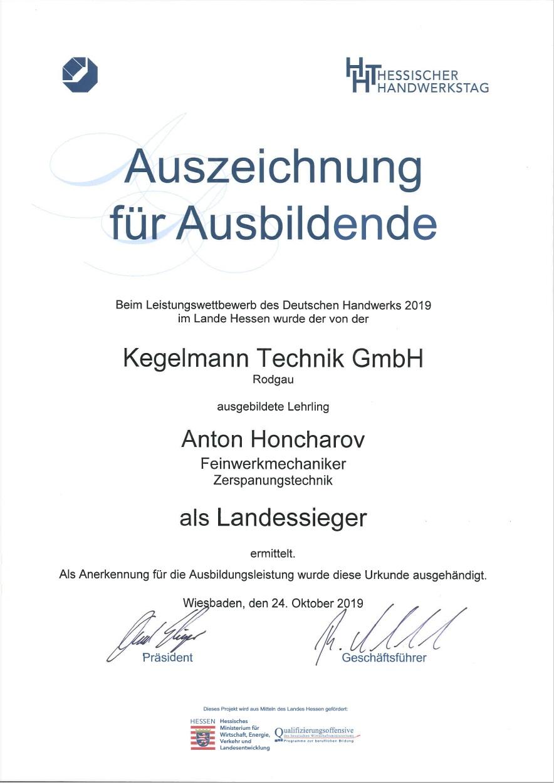 Kegelmann Azubi Anton Honcharov ist Landessieger Hessen und Bundessieger Feinwerkmechaniker / Zerspanungstechnik
